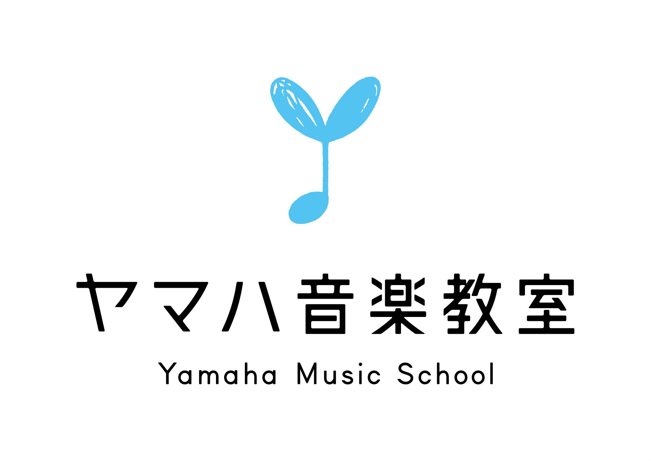 小学生のためのジュニアスクール ドラムコース