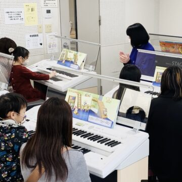 【MPC金沢】5月開講・ヤマハ音楽教室 残りわずか!