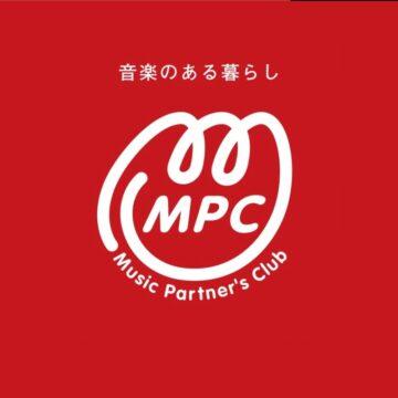 【石川エリア】MPCスクール 休館日のご案内