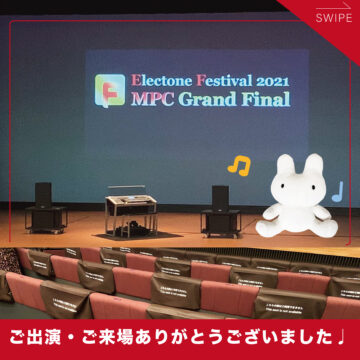 Electone Festival 2021 MPC Grand Final開催しました!