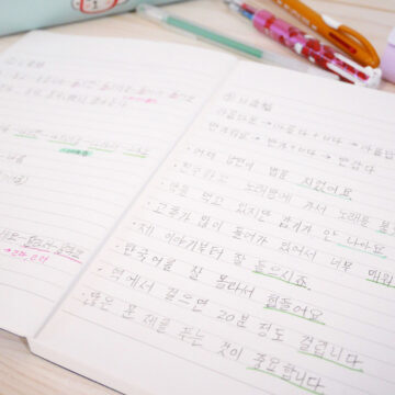 【MPC白山】会話で学ぶやさしい韓国語