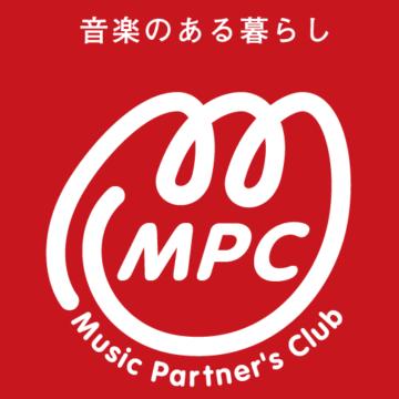 開進堂楽器MPCスクール 在籍生の皆さまへ
