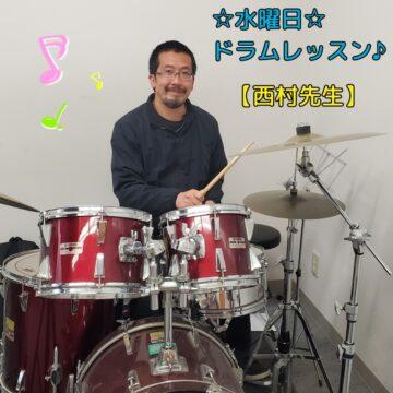 MPC高岡【ドラムレッスン第2弾】