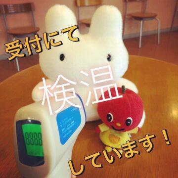 MPC高岡[コロナ対策!!]