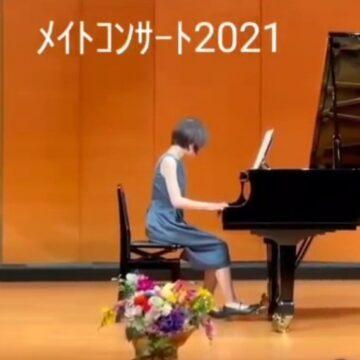 メイトコンサート2021♪
