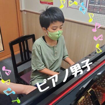 MPC氷見♪ピアノ男子