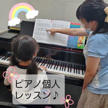 MPC氷見♪ピアノ個人レッスン🎶