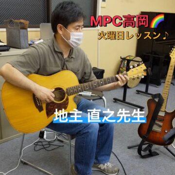 ギター講師紹介♪