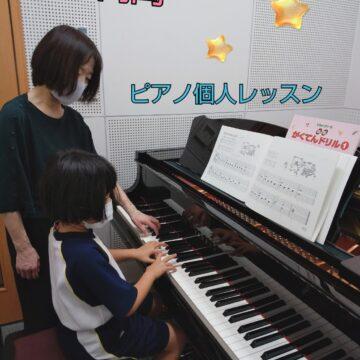MPC高岡♪ピアノ個人レッスン🎹