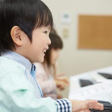 【富山】ヤマハ音楽教室♪見学受付中!