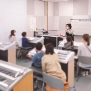 【この春最後】ヤマハ音楽教室♪体験ご案内