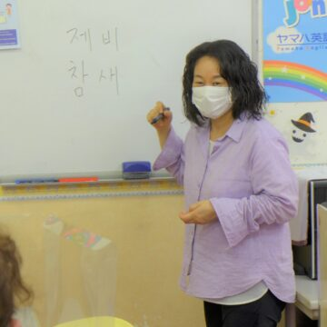【MPC富山南】はじめての韓国語 見学レポート!